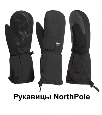 Рукавицы NorthPole